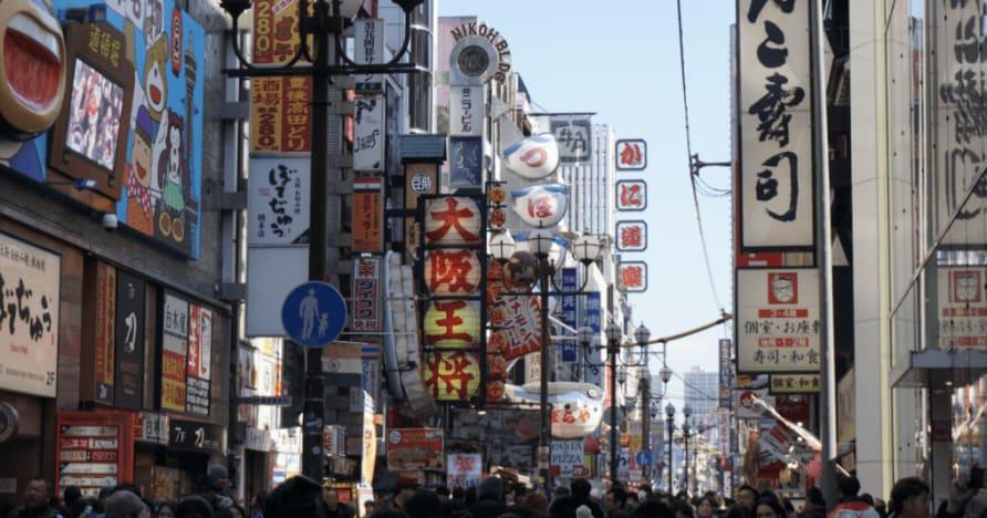 7 лучших японских онлайн-игр со ставками