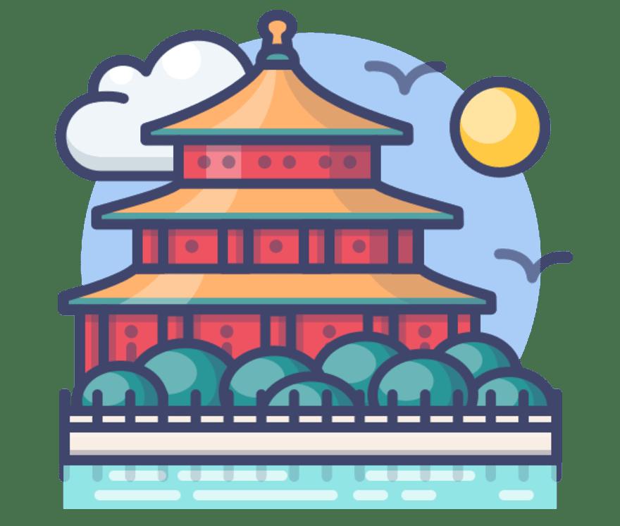 55 Лучшие Мобильное казино в Китай в 2021 году
